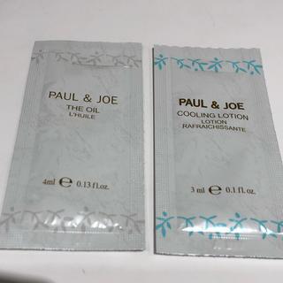 ポールアンドジョー(PAUL & JOE)のポールジョー ポール&ジョー ローション&オイル サンプル 各1個(化粧水/ローション)