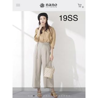 ナノユニバース(nano・universe)の新品タグ付き 1.3万 STORY Oggi ウォッシャブルベルト付タックパンツ(カジュアルパンツ)