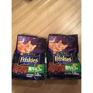 ネスレ(Nestle)のピュリナ フリスキー 室内ネコ用 1.8kg 2袋(ペットフード)
