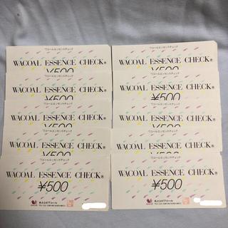 ワコール(Wacoal)のワコール エッセンスチェック 10枚(ショッピング)