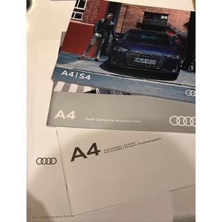 アウディ(AUDI)のアウディ★A4 カタログ(カタログ/マニュアル)