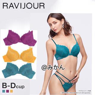 ラヴィジュール(Ravijour)のRavijour🌸マジックリフトフラワーレースブラTバックセット(ブラ&ショーツセット)