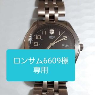 ビクトリノックス(VICTORINOX)のロンサム6609様 専用  ビクトリノックス・スイスアーミー(MEN'S)(腕時計(アナログ))