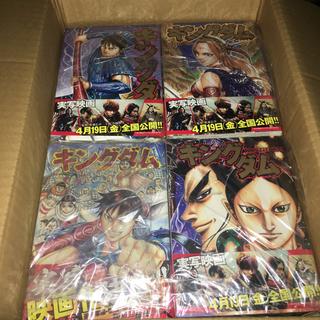 集英社 - キングダム 1~54巻 全巻セット