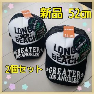 2b7e67e7f2884 韓国の通販 2,000点以上(キッズ/ベビー/マタニティ) | お得な新品 ...