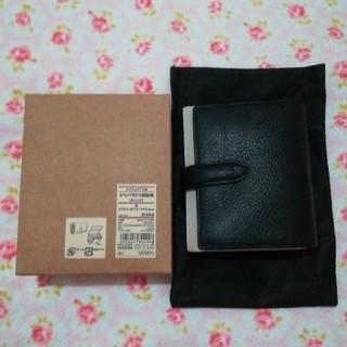 ムジルシリョウヒン(MUJI (無印良品))の無印 ヌメシュリンク革 ジャバラ2つ折財布 黒(財布)