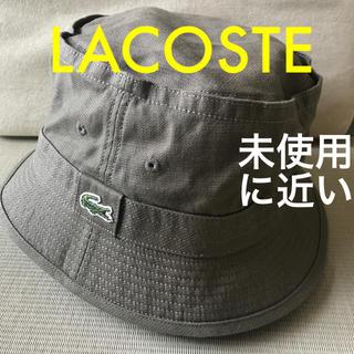 ラコステ(LACOSTE)の【美品】ラコステ バケットハット サファリハット 帽子 キャンプハット(ハット)