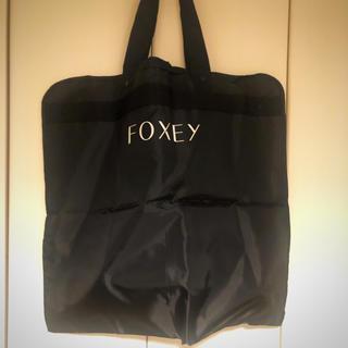 フォクシー(FOXEY)のフォクシー ガーメントバッグ(トラベルバッグ/スーツケース)