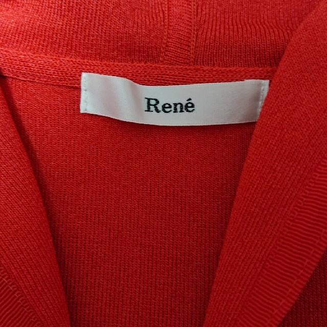 René(ルネ)のルネ Rene 七分袖パーカーボレロ 36 レディースのトップス(パーカー)の商品写真