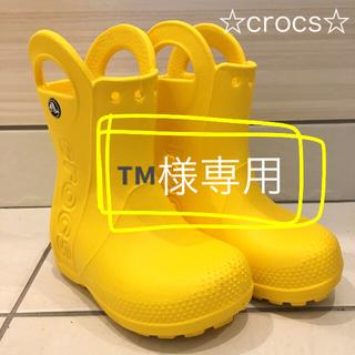 クロックス(crocs)のcrocs☆レインブーツ(長靴/レインシューズ)