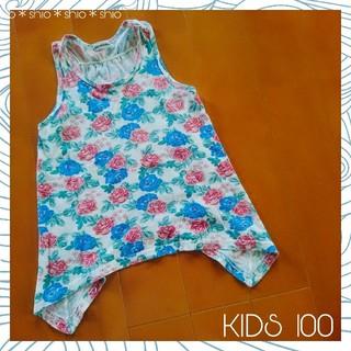 シマムラ(しまむら)の《KIDS》花柄 フラワー アシメ タンクトップ ノースリーブ 100(Tシャツ/カットソー)