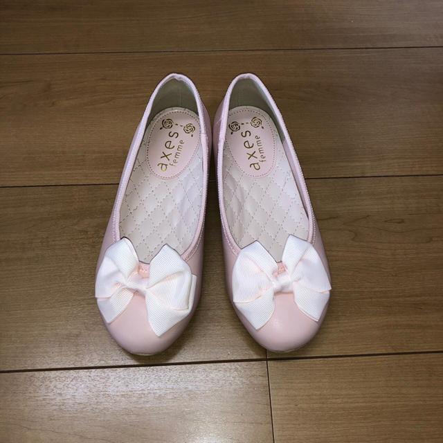 axes femme(アクシーズファム)の【XL】axes femme アクシーズファム  キッズ パンプス キッズ/ベビー/マタニティのキッズ靴/シューズ(15cm~)(ローファー)の商品写真