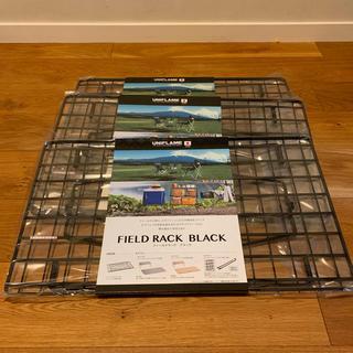 ユニフレーム(UNIFLAME)のユニフレーム フィールドラックブラック 3台セット(テーブル/チェア)