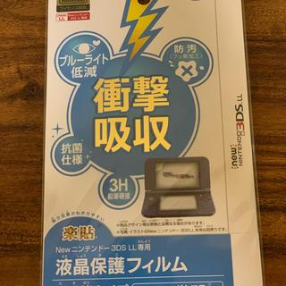 ニンテンドー3DS(ニンテンドー3DS)のNewニンテンドー3DS LL専用液晶保護フィルム 多機能タイプ(保護フィルム)