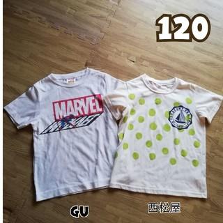 ジーユー(GU)の【120】 半袖シャツ 2枚セット MARVEL  (Tシャツ/カットソー)