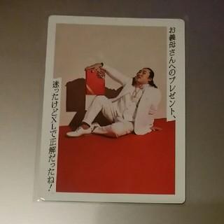 グリコ(グリコ)のグリコ アーモンドピーク ロバート 秋山 GOHOBING・ブロマイド XL(お笑い芸人)