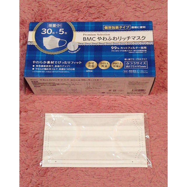 マスク 使い捨てマスク 個包装の通販