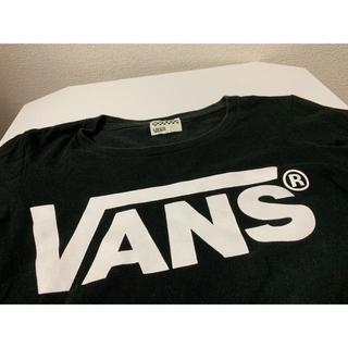 ヴァンズ(VANS)の双子ちゃん専用(Tシャツ(半袖/袖なし))