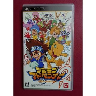 PlayStation Portable - デジモンアドベンチャー PSP