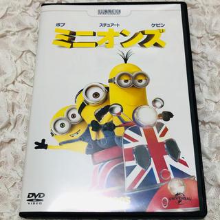 ミニオン(ミニオン)のミニオンズ DVD(アニメ)