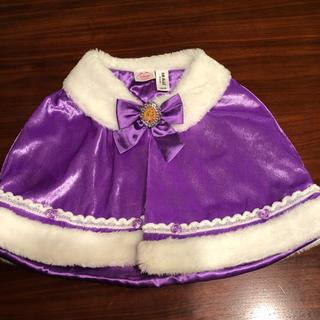 Disney - 新品未使用品 ディズニー ラプンセル マント ドレス