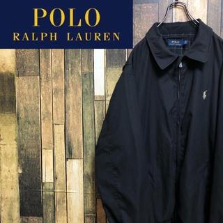 ポロラルフローレン(POLO RALPH LAUREN)の【激レア】ポロラルフローレン☆ワンポイント刺繍ロゴポリエステルスイングトップ(ブルゾン)