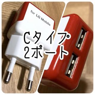 エルジーエレクトロニクス(LG Electronics)のCタイプ 変換器 USBポート2口(バッテリー/充電器)