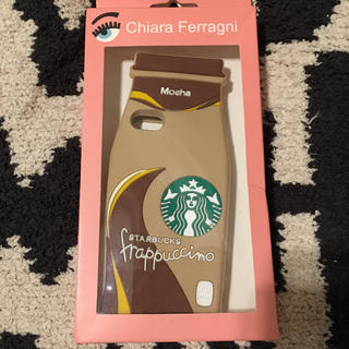 スターバックスコーヒー(Starbucks Coffee)のスタバ iphone SE シリコン ケース フラペチーノ 限定(iPhoneケース)