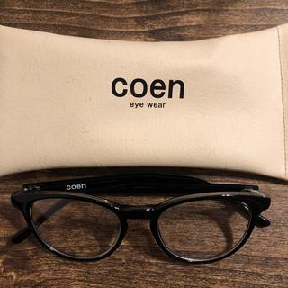 コーエン(coen)のcoen 伊達眼鏡 メガネ(サングラス/メガネ)