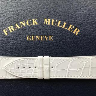 FRANCK MULLER - フランクミュラー  時計バンド ホワイト 新品未使用 23C