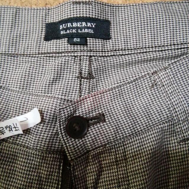 BURBERRY BLACK LABEL(バーバリーブラックレーベル)のバーバリーブラックレーベル パンツ メンズのパンツ(チノパン)の商品写真