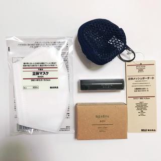ムジルシリョウヒン(MUJI (無印良品))の新品 無印 福袋 4点セット MUJI 石けん マスク リップ ポーチ(洗顔料)