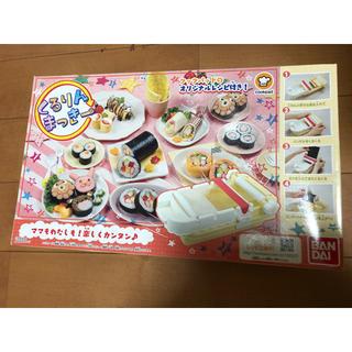 バンダイ(BANDAI)のくるりんまっきー(調理道具/製菓道具)