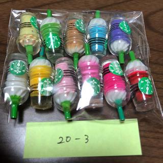 スターバックスコーヒー(Starbucks Coffee)の☆不良品セット20-3☆スタバフラペチーノのミニチュアデコパーツ♡11個セット(各種パーツ)