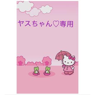 トイストーリー(トイ・ストーリー)のヤスちゃん♡専用(タオルケット)