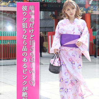 c0fbb01baf0182 レディー 浴衣(レディース)(ピンク/桃色系)の通販 200点以上 | Radyの ...