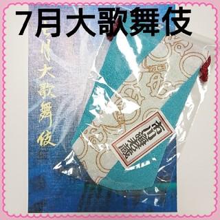 値下げ致します。歌舞伎座パンフレット&お土産セット(伝統芸能)