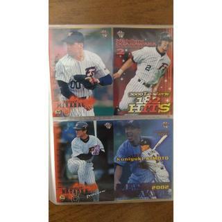 ホッカイドウニホンハムファイターズ(北海道日本ハムファイターズ)の日本ハムの選手の野球カード(ご希望のカード&ご希望の値段をお伝えください。)(記念品/関連グッズ)