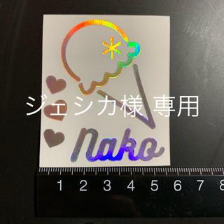 doraemon coloring page