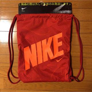 ナイキ(NIKE)の新品 ナイキ NIKE ナップサック ジムサック 12ℓ ヤングアスリート 朱赤(レッスンバッグ)