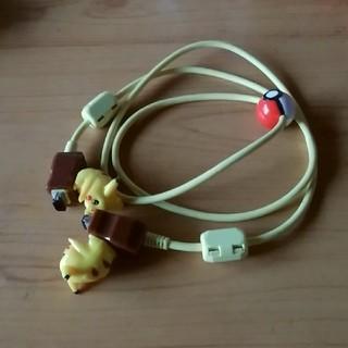ゲームボーイ(ゲームボーイ)のゲームボーイ用通信ケーブル ピカチュウ(携帯用ゲーム本体)