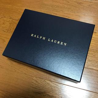 ラルフローレン(Ralph Lauren)のラルフローレン⭐️未使用ハードボックス&紙袋(ショップ袋)