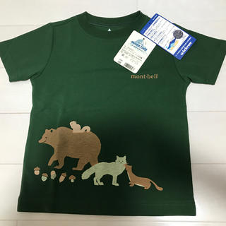 mont bell - 新品  モンベル  Tシャツ  100㎝