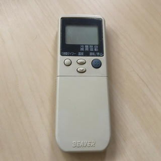 ミツビシ(三菱)の三菱 ビーバー エアコン リモコン RKN502A 250(エアコン)