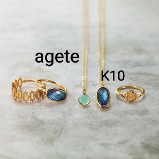 アガット(agete)の美品 完売 アガット アズライト・シェル貼り合わせリング K10(リング(指輪))