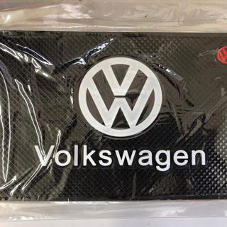 フォルクスワーゲン(Volkswagen)のフォルクスワーゲン 滑り止めマット(車内アクセサリ)