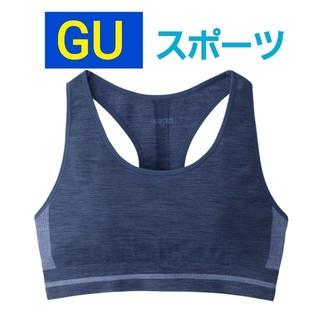 ジーユー(GU)の【GU 未使用】サイドシームレススポーツブラ XL(ブラ)
