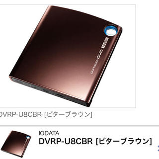 アイオーデータ(IODATA)のポータブルDVD 美品 I・O DATA ブラウン  アイオーデータ(ポータブルプレーヤー)