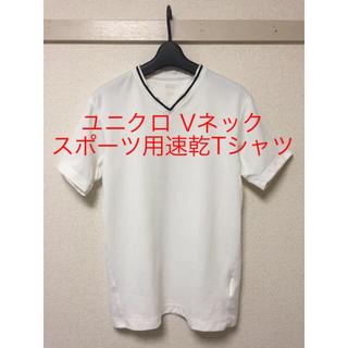 ユニクロ(UNIQLO)のユニクロ スポーツ用速乾Tシャツ(その他)