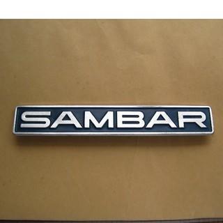 SAMBAR サンバー エンブレム